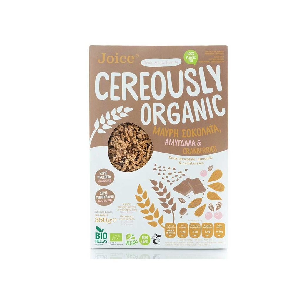 Δημητριακά με Μαύρη σοκολάτα, αμυγδαλα & cranberries (Βιολογικά) (350g)