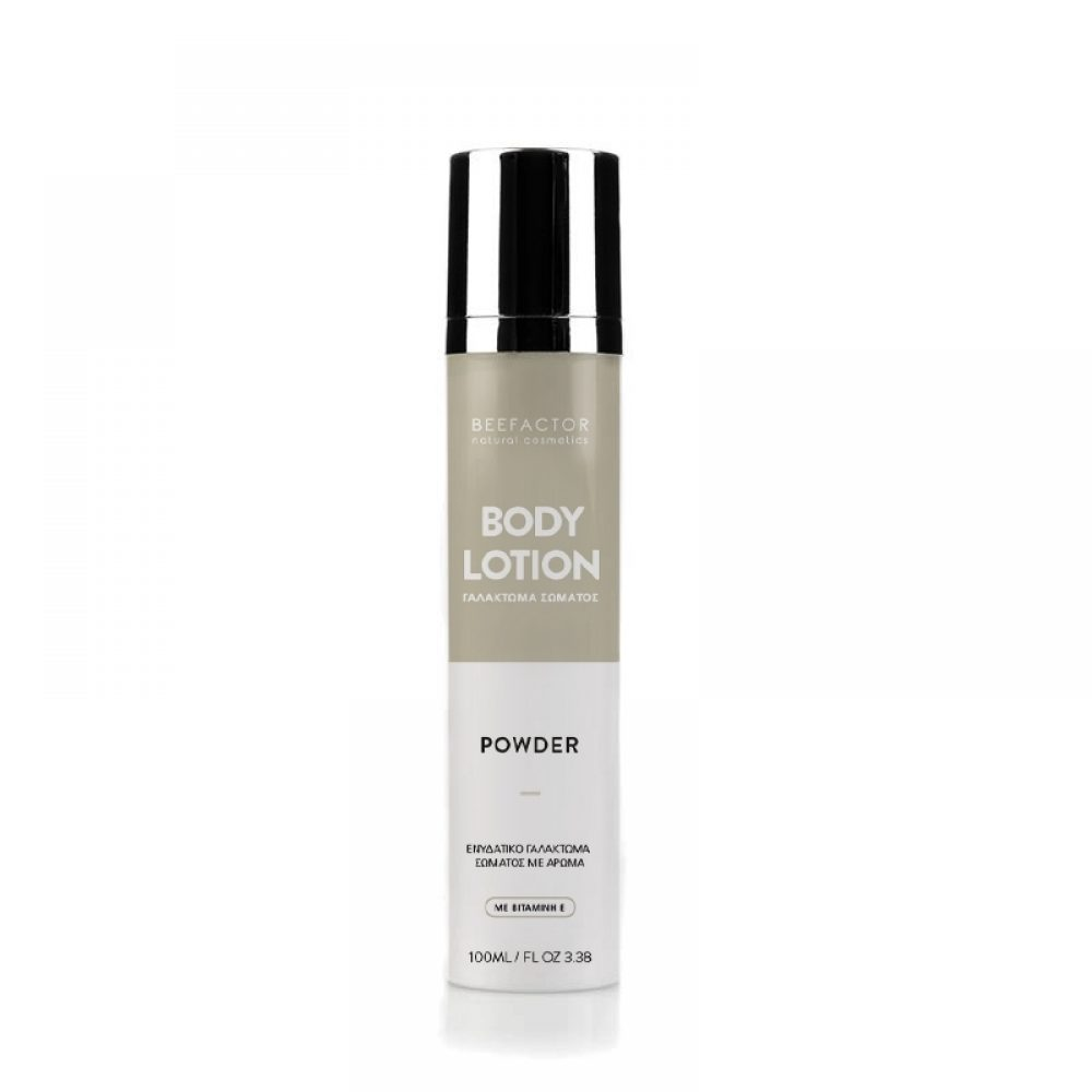 Body Lotion Πούδρα (Bee factor) (100ml)