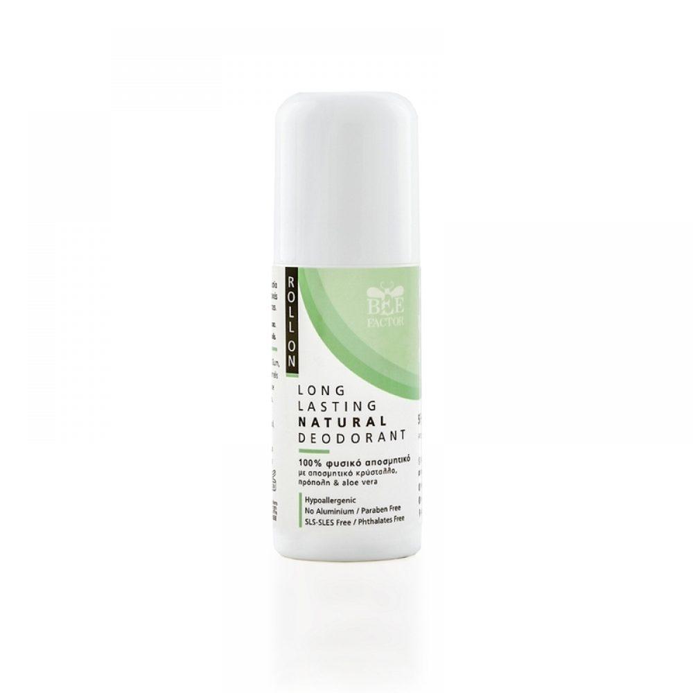 Шариковый дезодорант с Алоэ и прополис (50мл)