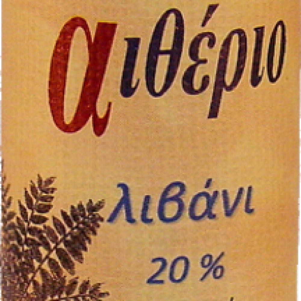 Αιθέριο έλαιο Λιβάνι (Αιθέριο  9.5ml)