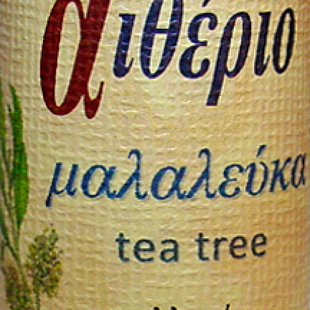 """Αιθέριο Ελαιο Τεϊόδεντρο """"Tea tree"""" (Αιθέριο 9.5ml)"""