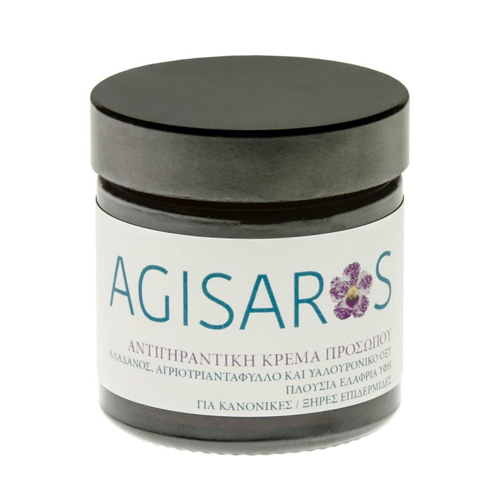 Κρέμα προσώπου με Υαλουρονικό (Agisaros) (50ml)