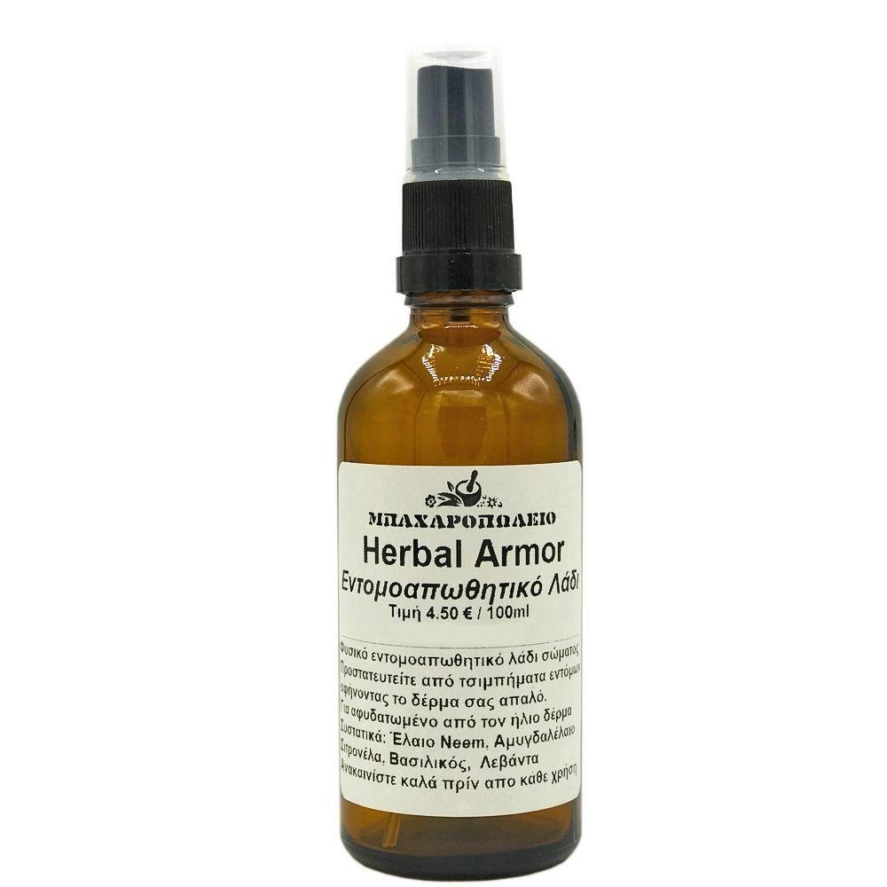 Αντικουνουπικό λάδι - Herbal Armor (100ml)