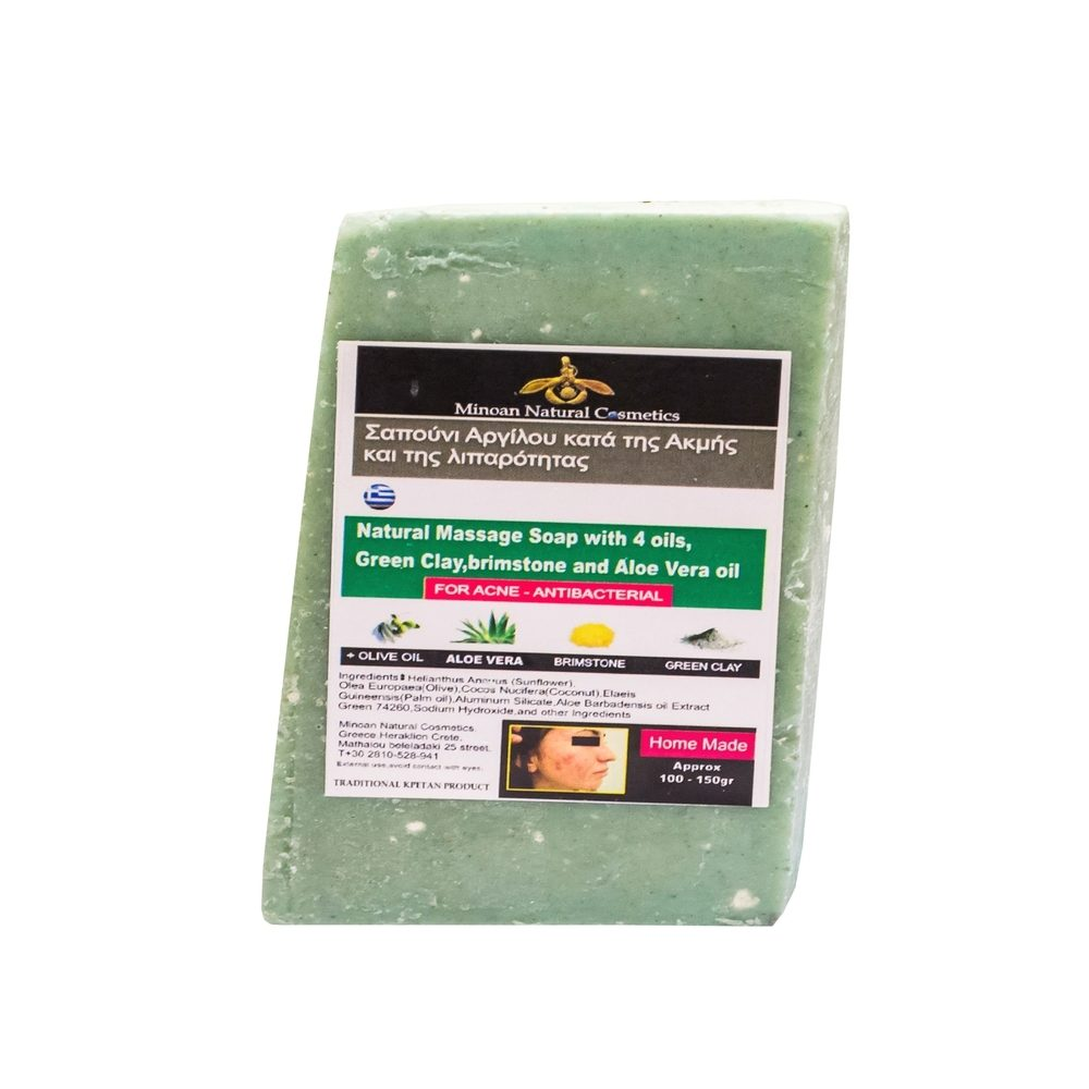 Green Clay Soap for Acne (120g)