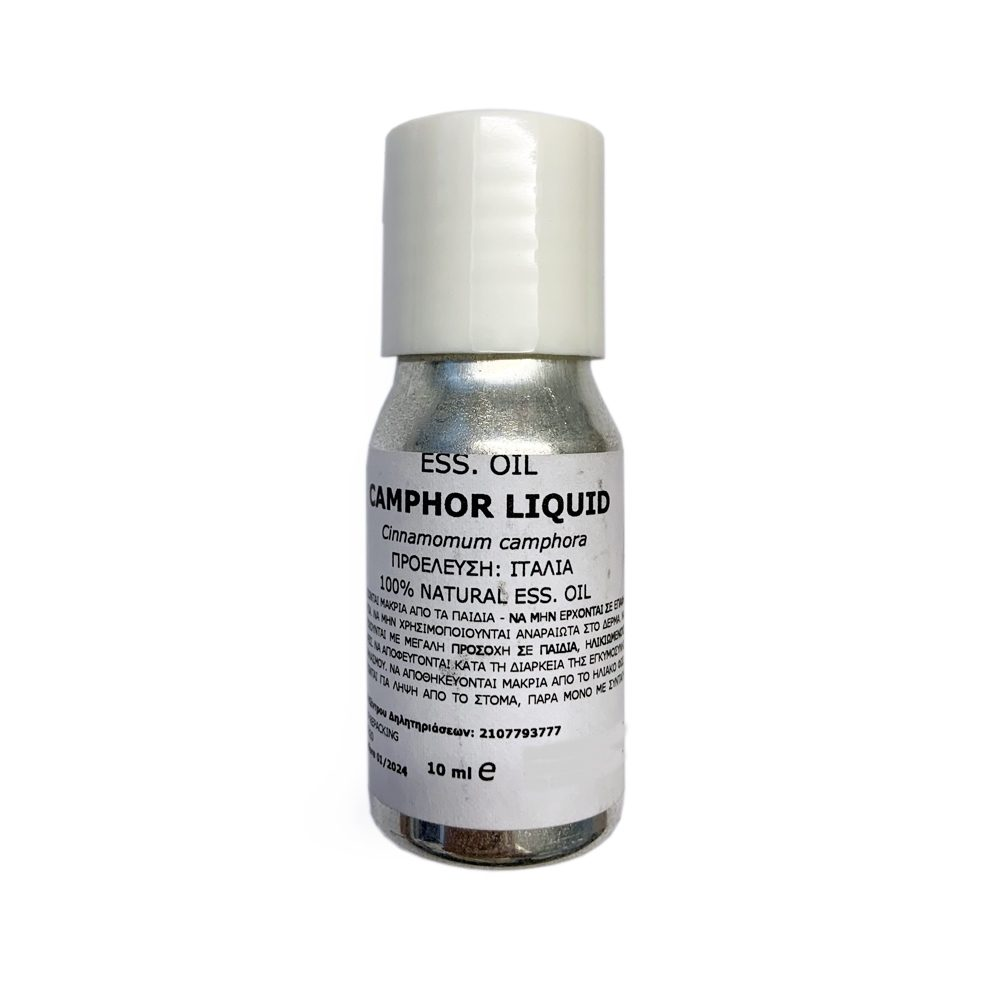 Camphor essential oil (10ml)