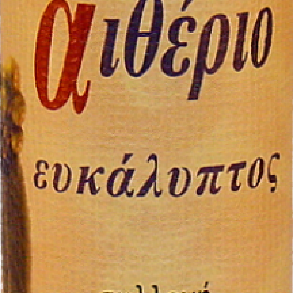 Eucalyptus essential oil (Etherio 9.5ml)