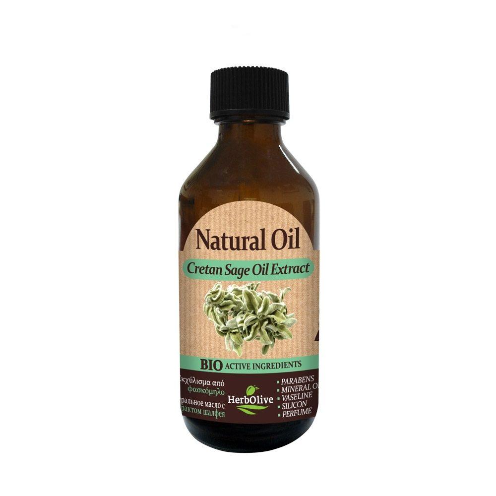Cretan Sage oil (100ml)