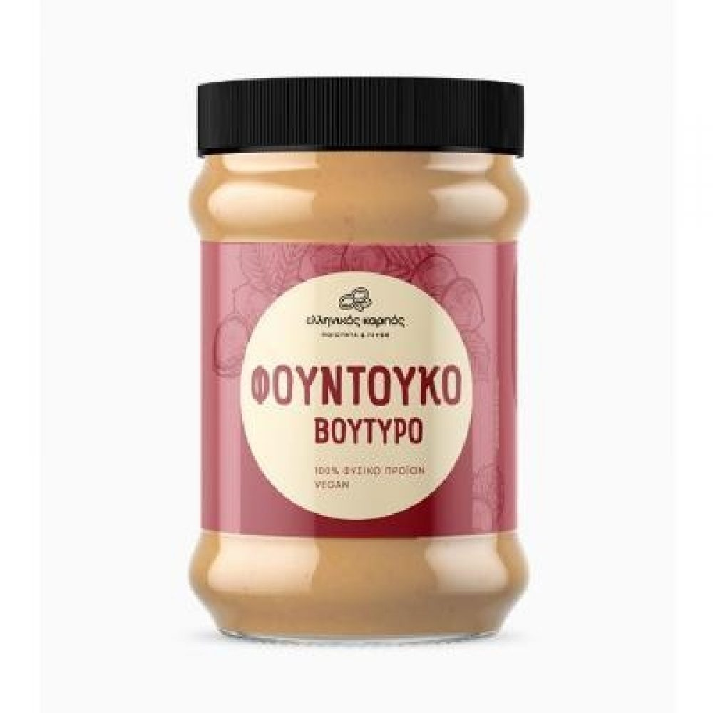 Greek Hazelnut butter spread (250g)