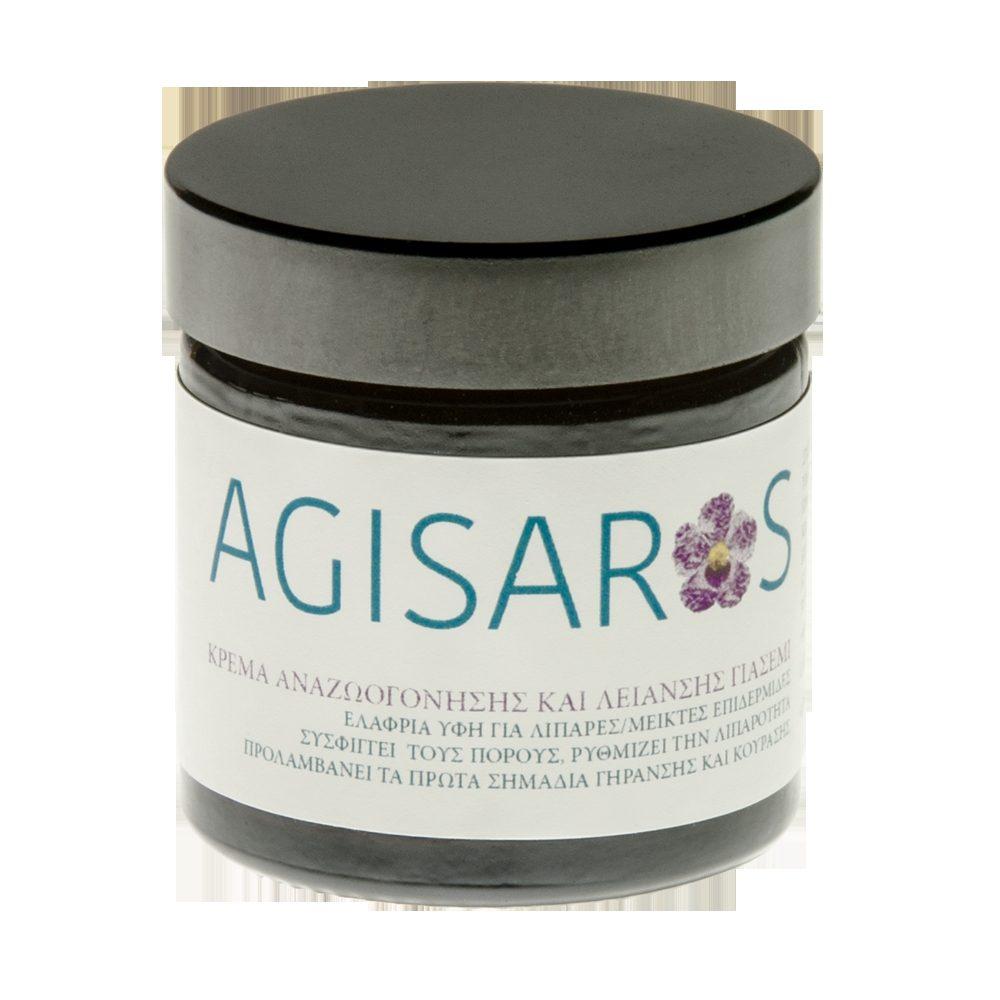 Κρέμα αναζωογόνησης και λείανσης γιασεμί (Agisaros) (50ml)