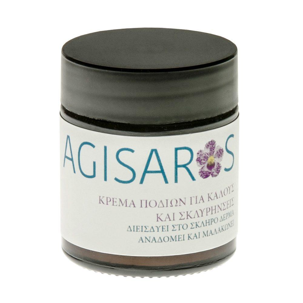 Foot cream for Callus and Hardening (Agisaros) (30ml)