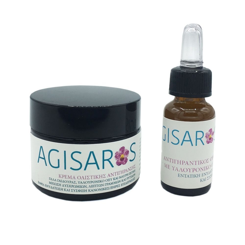 Holistic anti-aging cream with donkey milk and black pine + GIFT 24 hour serum