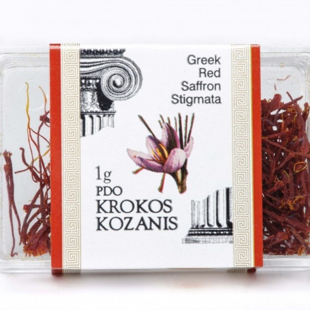 Greek Saffron from Kozani