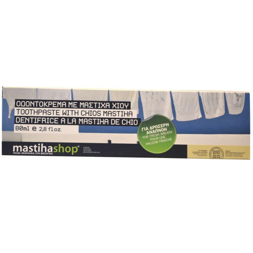 Οδοντόκρεμα με μαστίχα Χίου Fresh χωρίς φθόριο (80ml)
