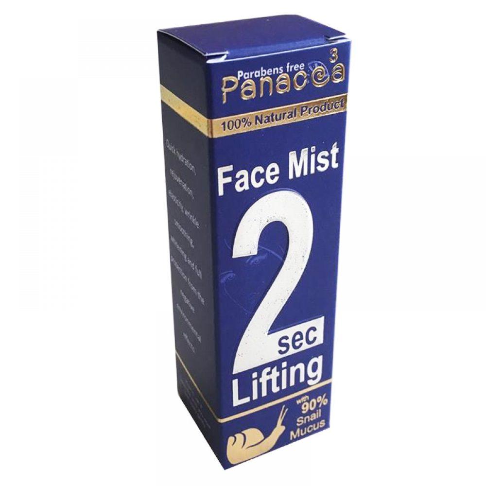 Άμεσο Lifting Προσώπου (Panacea 100% Natural) (50ml)