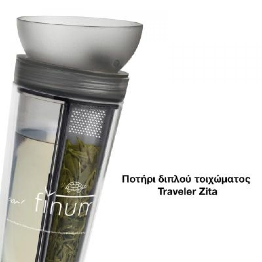 TRAVELER ZITA™ - стакан из двойного стекла (0.3lt)