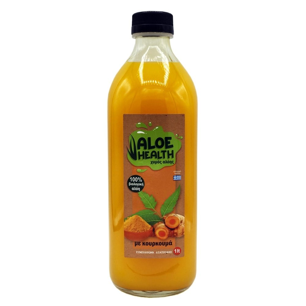 Greek Aloe vera juice with Turmeric (1000ml)