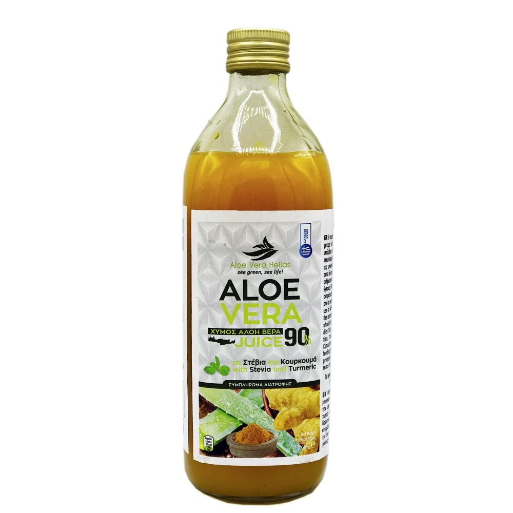 Greek Aloe vera juice with Turmeric (Crete) (1lt)