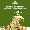 Surfers breakfast 800x800