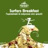 Surfers breakfast 800x800